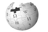Linguistics 300 Wikipedia Editing Project